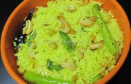 Nimbu Rice